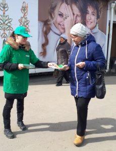Иркутск_29-31.03.19_10